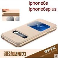 iphone6 plus保护套 苹果6手机壳 IP6皮套 翻盖双开窗5.5