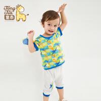 童泰 夏季男宝宝短袖短裤套装 儿童夏装 纯棉套装