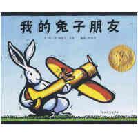 我的兔子朋友 (精)美国凯迪克金奖作品,什么是友谊,什么是友谊的真谛,我的兔子朋友讲述友谊的故事!