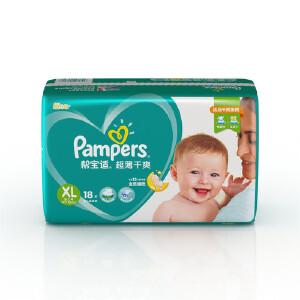 [当当自营]帮宝适 超薄干爽 中包装加大号XL18片(适合12kg以上)中包装 尿不湿