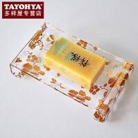 TAYOHYA多样屋VENUS肥皂盘进口高级亚克力手工香皂盒 不含肥皂 金