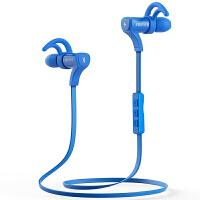 【当当自营】EDIFIER漫步者 W288BT 新版无线运动蓝牙耳机入耳挂耳麦蓝色