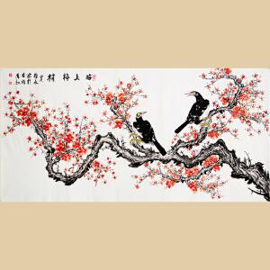 《喜上眉梢》山东美协元老级会员贾维永,中国美术家联谊会副主席