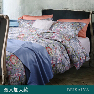 贝赛亚 高端60支贡缎长绒棉床品 双人加大印花床上用品四件套 伊芙琳