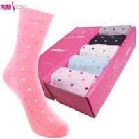 [5双装]内慧 纯棉女中筒袜防臭袜子糖果色女士袜子礼盒