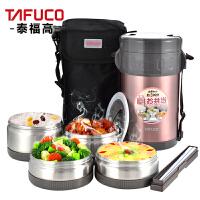 【当当自营】泰福高(TAFUCO)保温饭盒 真空不锈钢饭盒4层饭盒T2651/桃粉色/4层/2.3L