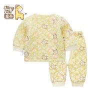 童泰新款婴儿薄棉套装新生儿偏开棉服套装男女宝宝棉袄棉裤两件套