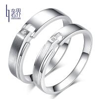 奢界珠宝 白18K金情侣钻石对戒定求结婚钻戒男女单钻简约定制铂金 对戒女 5分