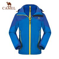 camel骆驼户外 男女儿童户外防水透气防风保暖外套冲锋衣