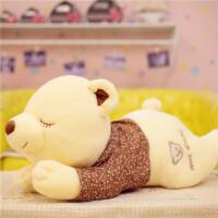 泰迪熊毛绒玩具大号可爱抱抱熊趴趴熊公仔布娃娃玩偶生日礼物女生