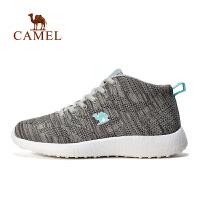 camel骆驼户外越野跑鞋运动鞋 减震透气时尚女跑步鞋