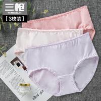 [3条装]三枪 内裤女精梳棉弹力中腰花边女士内裤 三角裤