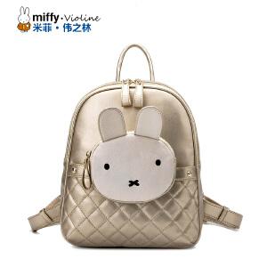 Miffy/米菲2016秋冬新品双肩包 萌免菱格背包 韩版时尚女士包包潮