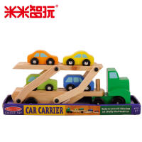 【满99减10】米米智玩 儿童玩具车益智男孩木制汽车模型卡车工程车木质双层运输车 进口木材打造