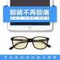 FILA斐乐防蓝光游戏眼镜男女防辐射镜护目镜VF35043