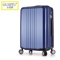 古思图拉杆箱万向轮登机箱包行李箱女男密码旅行箱子20 24 28寸