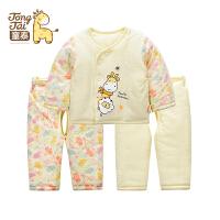 童泰冬装新生婴儿偏开棉衣宝宝加厚棉衣套装棉袄裤三件套