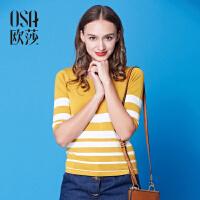 限时抢欧莎秋季新品女装粗细条纹圆领七分袖毛针织衫SH513024