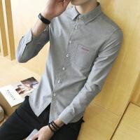 秋冬款男士牛津纺衬衫长袖商务休闲衬衣韩版修身纯色打底男装