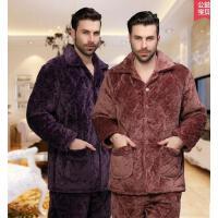 男睡衣 家居服套装 大码加厚睡衣 三层夹棉加厚睡衣男士加肥大码保暖家居服纯色法兰绒棉袄套装