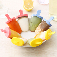 日本FaSoLa雪糕冰棒创意模盒健康无毒无味DIY冰糕冰棍模具