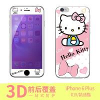iphone6 plus 凯迪猫手机保护壳/彩绘保护壳/钢化膜/前钢化膜
