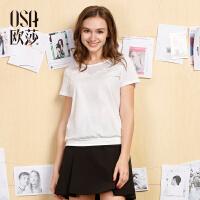 OSA欧莎2017夏季新款女装圆领短袖时尚简约百搭女士T恤S117B11020