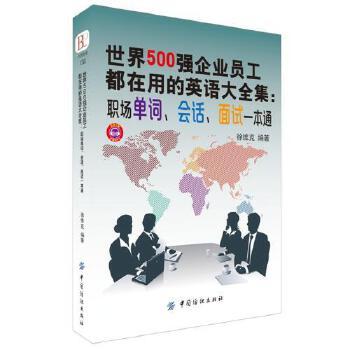 编者:徐维克 正版书籍