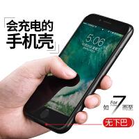 iphone7背夹电池 充电宝手机壳 苹果7 超薄大容量 无线移动电源 iphone7充电宝 4.7寸 iphone7专用移动电源