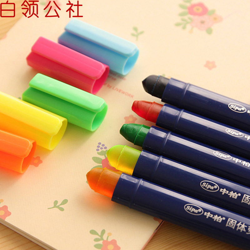 白领公社 荧光笔 创意可爱固体果冻荧光笔 学生用品学习文具果冻笔