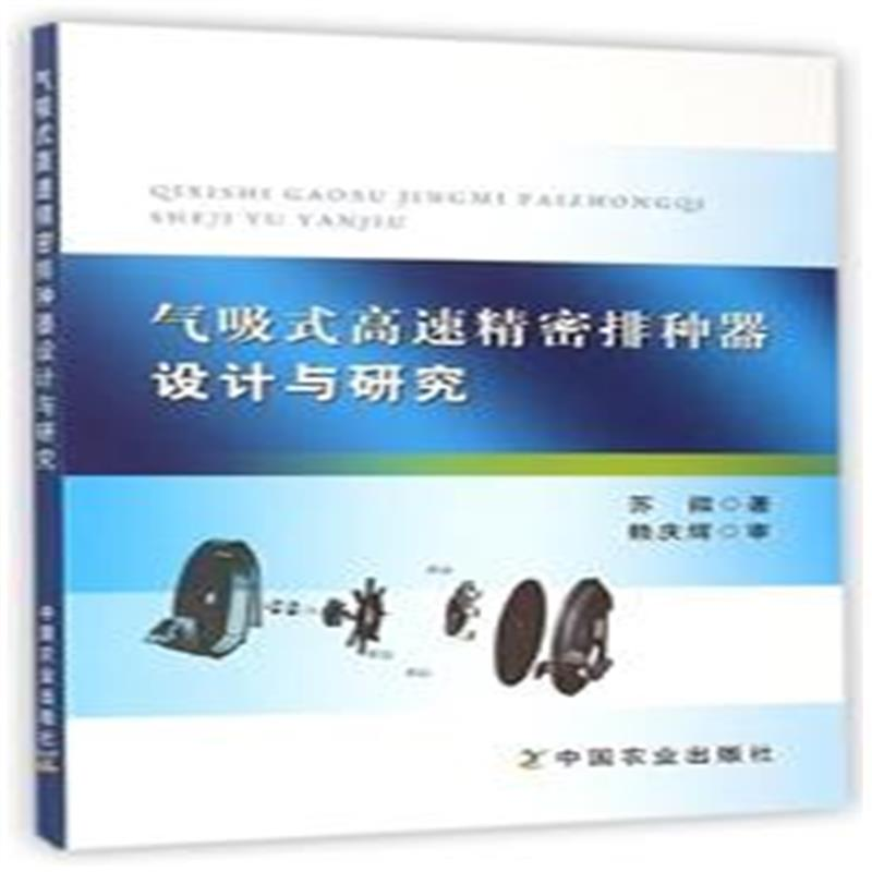 设计与研究北京新华书店官方旗舰店 品牌承诺 正版保证 配送及时 服务