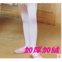 高弹性精致耐用天鹅绒女童芭蕾舞蹈打底袜子贴身舒适柔软百搭儿童加裆加绒连裤袜