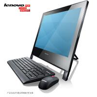 联想扬天一体台式电脑S800-33,24寸液晶显示器 联想一体机 联想一体电脑 内置Wifi无线/摄像头 扬天一体台式机新上市
