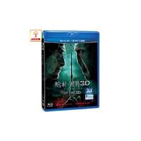 正版电影 哈利波特与死亡圣器 (下) 3D 蓝光碟 2DVD花絮