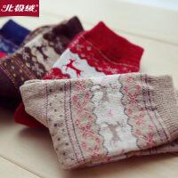 【北极绒】圣诞风女袜子中筒袜【5双】日系可爱袜子
