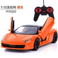 凌盛玩具方向盘遥控车充电动赛车可开门漂移跑车汽车儿童玩具车男