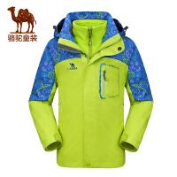 骆驼秋冬新款防风保暖透气防水儿童户外三合一冲锋衣