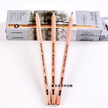 马可2b铅笔 马可原木绘画素描铅笔 马可7001铅笔价格是1支的价格哦!