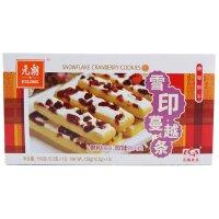 【包邮】元朗(雪印蔓越条)150g*12盒 整箱出 果粒曲奇饼干