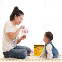 儿童趣味成语卡闪卡 早教识字卡片 认知成语接龙大卡识字
