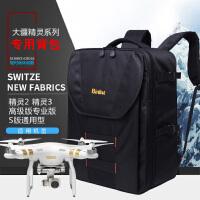 宾利斯特 DJI大疆无人机 精灵 4 3 箱包无人机航拍户外防水双肩背包 无人机收纳包 整理包