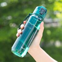 Bianli倍乐大容量运动户外旅行塑料水壶防漏耐摔太空杯子(700ML)131139
