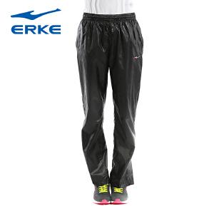 鸿星尔克运动裤女综训裤女运动长裤休闲裤纯色舒适修身女子长裤