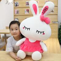 兔子布娃娃可爱女孩love小白兔毛绒玩具公仔儿童抱枕玩偶生日礼物