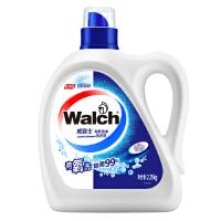 威露士洗衣液买2送5瓶装组合2.25kg+1kg+300gx2送消毒液3瓶