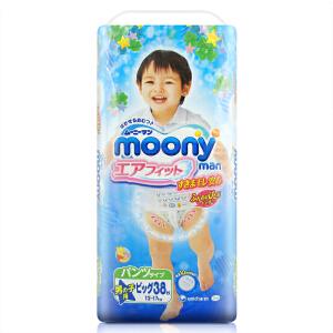 [当当自营]Moony 日本进口纸尿裤 婴儿纸尿裤 尿不湿 婴儿拉拉裤 加大号男宝宝 XL38片(适合12-17kg)