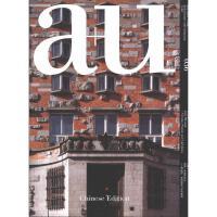 建筑与都市 约热・普列赤涅克――维也纳、布拉格和卢布尔雅那 吉田信之 主编