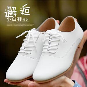 公猴英伦小白鞋休闲女鞋休闲鞋女单鞋小白皮鞋真皮平底单鞋女
