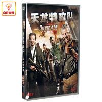 正版电影 天龙特攻队 正版DVD9 DTS 新索发行