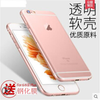 iPhone6s Plus手机壳iPhone6Plus苹果硅胶透明套6P软壳5.5iphone6s手机壳  iphone6s透明保护壳